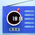 現代の錬金術からみる時代の流れ【ラジオ10月オフトーク】