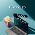 WEB動画編集Flexclipのレビュー